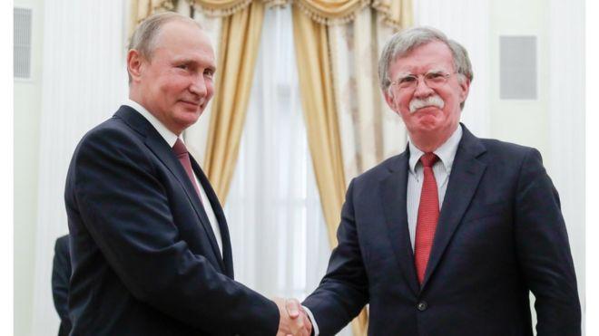 Болтон готовий сприяти поглибленню відносин із Україною, - Гройсман проводить перемовини з радником Трампа - Цензор.НЕТ 3327