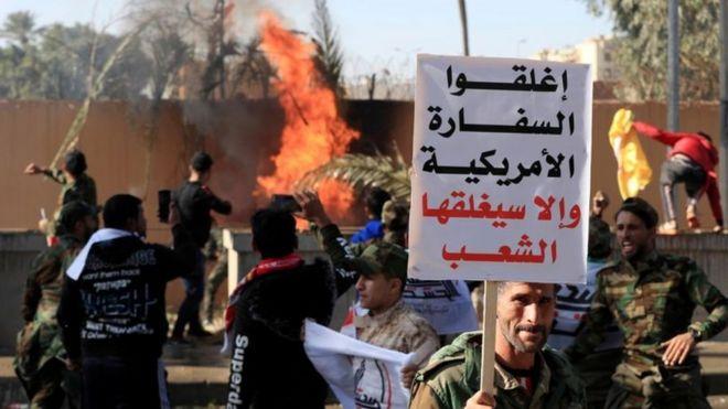 इराक अमेरिका इरान