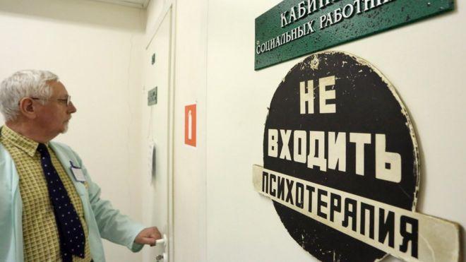 Кино про натуралов украины и россии гей