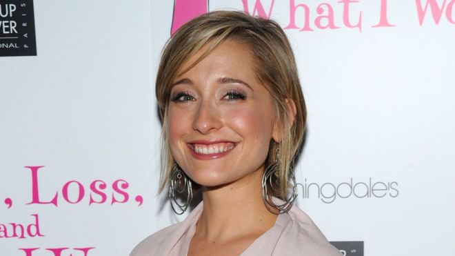 Actress Allison Mack Attends The Love Loss And What I Wore New