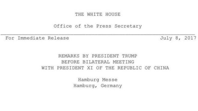 白宫新闻稿