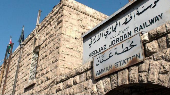 محطة عمان لخط الحجاز الحديدي