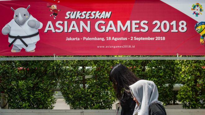 Asian Games lần thứ 18 sẽ diễn ra từ 18/8 đến 2/9