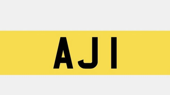 North Yorkshire Police number-plate sold for £243,000 - BBC News
