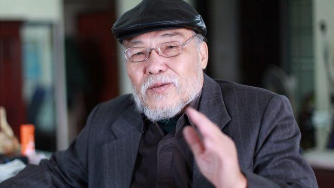 Tiến sỹ Vũ Cao Phan