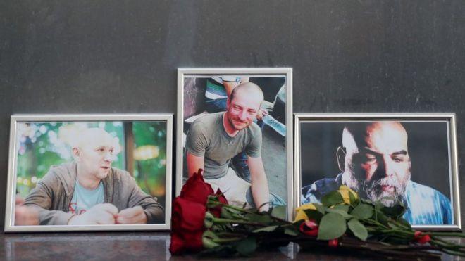 Картинки по запросу цар журналисты