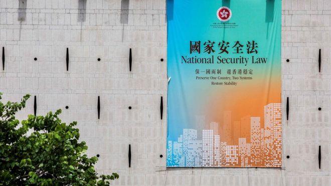 """港区《国安法》通过 香港""""一国一制""""时代正式来临"""