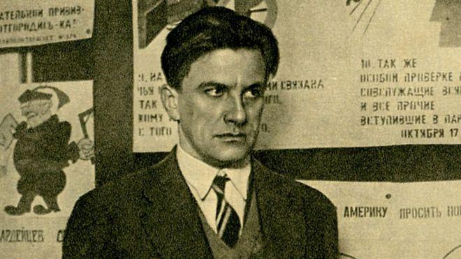 Маяковський
