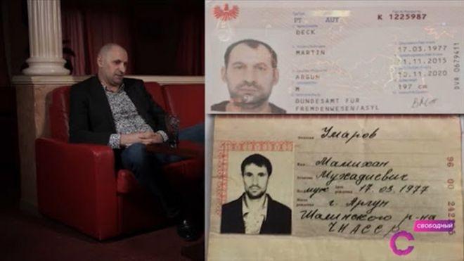 интервью умарова скриншот