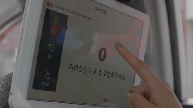 Someone entering their voice to be converted to text in South Korea