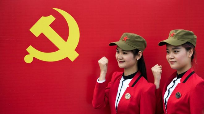 China's Communist Party members given quiz online - BBC News