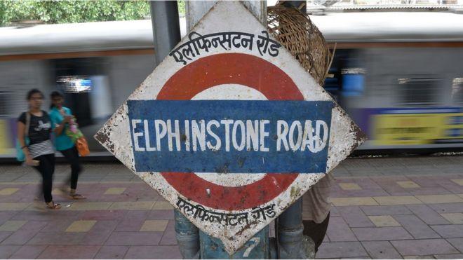 Estación de Elphinstone