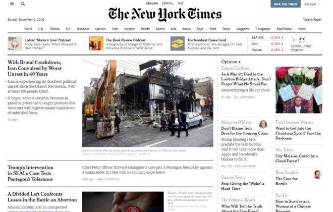 صفحه اول نیویورک تایمز