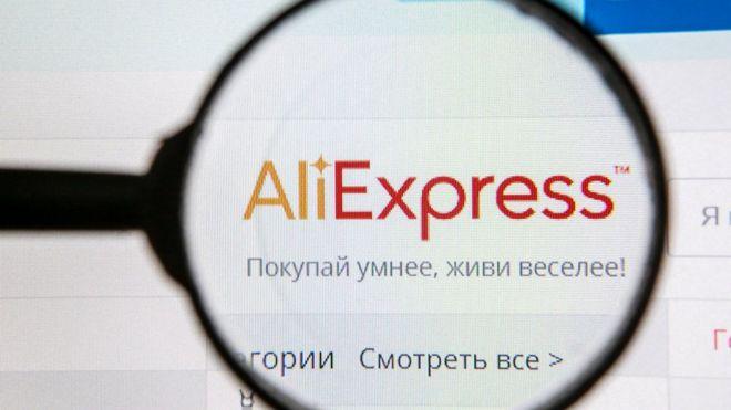 b39651958b29 Игрок на триллион: как новая российская AliExpress изменит рынок ...