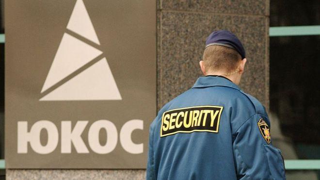 Апелляционный суд обязал Россию выплатить $50 млрд по иску ЮКОСа