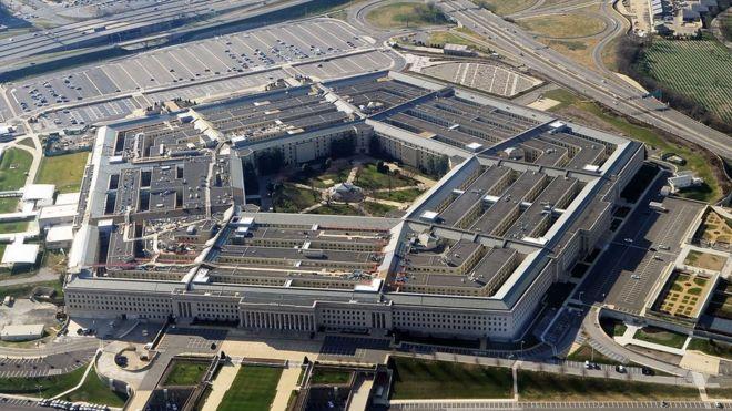 Pentagon ran secret multi-million dollar UFO programme - BBC