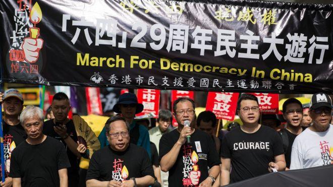 香港六四29週年遊行