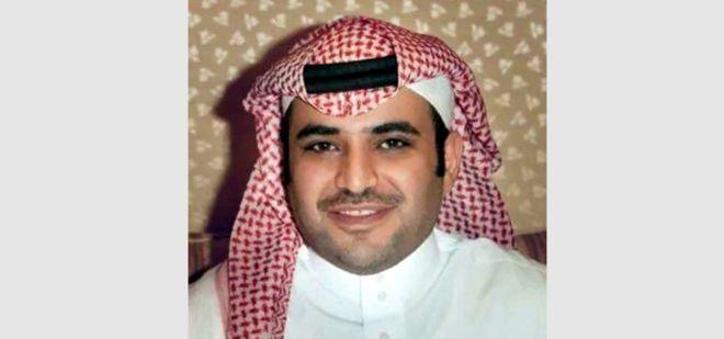 Сауда аль-Кахтані