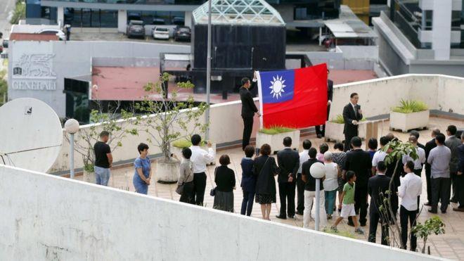 台灣駐巴拿馬大使館告別儀式