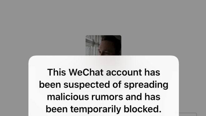 China social media: WeChat and the Surveillance State - BBC News