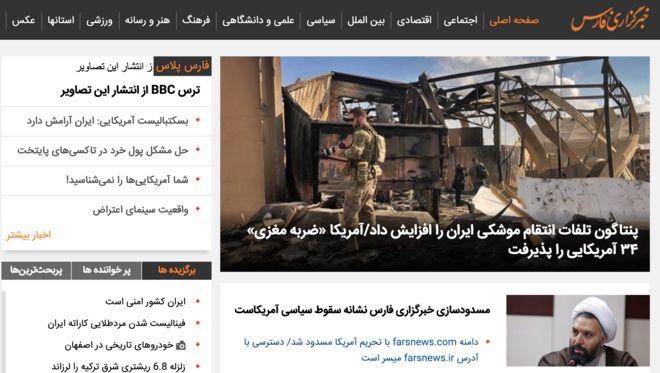 خبرگزاری فارس از سال ۱۳۸۲ آغاز به کار کرده است