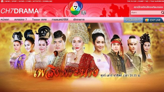 Insulting' Thai palace soap opera angers Myanmar - BBC News