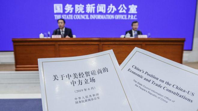 """中美贸易战:北京发表经贸白皮书,指责美国三次""""出尔反尔"""""""