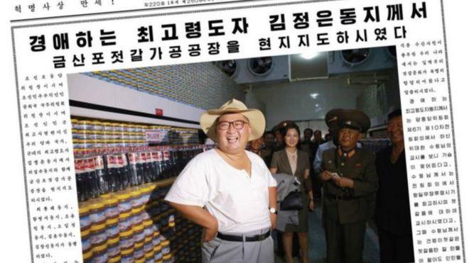 ภาพข่าวหน้าหนึ่งของ นสพ. ของทางการเกาหลีเหนือ