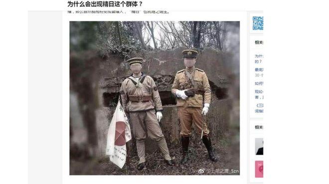 在中國的知乎網頁上,精日群體的現象引發網民們討論
