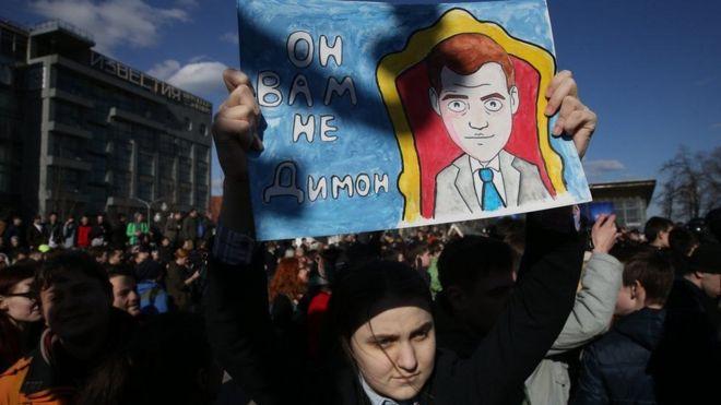 Русская удовлетворила толпу