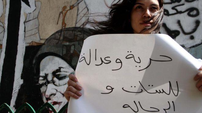 حرية المرأة: هل تعاقب المجتمعات العربية النساء؟