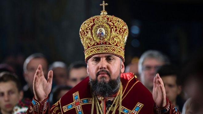 Предстоятель ПЦУ Митрополит Епіфаній