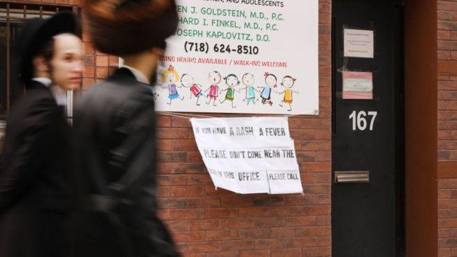 نیویورک معافیت مذهبی برای واکسننزدن را لغو کرد