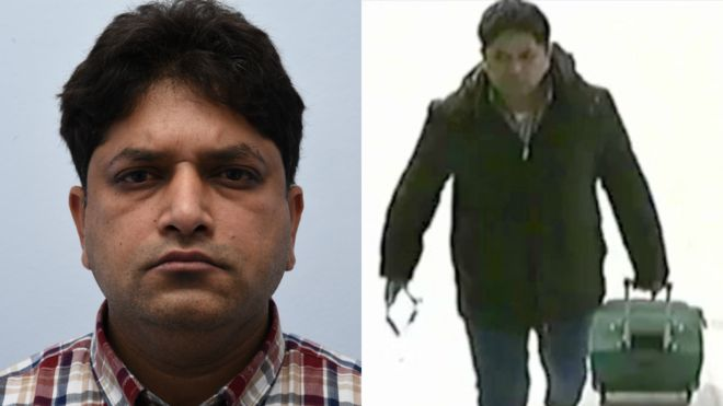Image result for Nadeem Muhammad pipe bomb
