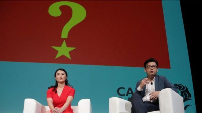 阿里巴巴集團首席市場官董本洪華為企業溝通部總裁Joy Tan參加法國戛納國際創意節活動