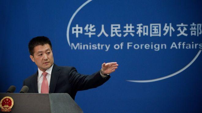Phát ngôn nhân Bộ Ngoại giao Trung Quốc Lục Khảng