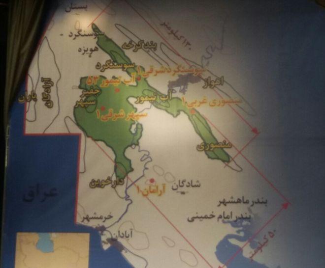 تشریح میدان نفتی جدید کشف شده در خوزستان در کنفرانس خبری وزیر نفت ایران