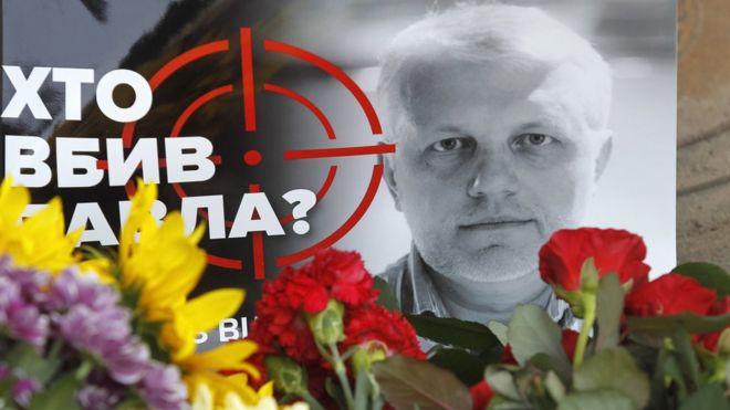 На Украине задержали подозреваемых по делу об убийстве Павла Шеремета