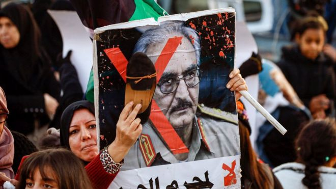 Демонстрация в Триполи