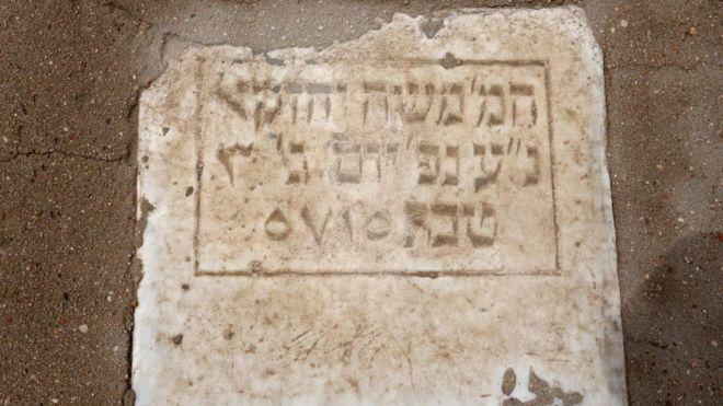 تقع مقبرة الحبيبية، أكبر مقبرة لليهود في العراق، في مدينة الصدر في بغداد