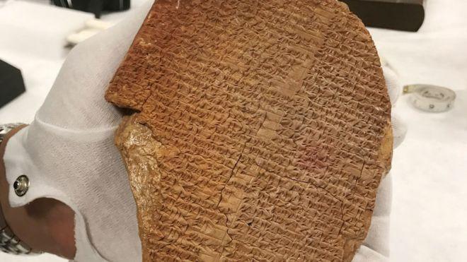 تلاش مقامهای قضایی آمریکا برای گرفتن سنگنبشته گیلگمش از موزه انجیل