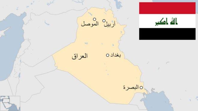 لا تزايدوا على العراق....!