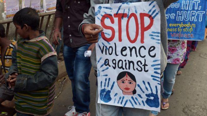 مظاهرة ضد الاغتصاب