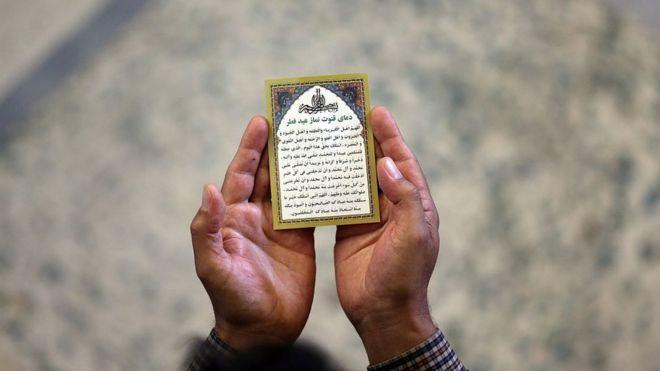 Pew Islam 2070e Kadar Dünyanın En Büyük Dini Olabilir Bbc News