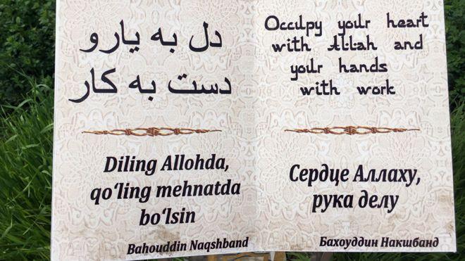 بخارا