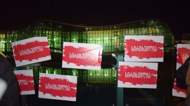 Грузия: смерть подростка после допроса в полиции вызвала протесты
