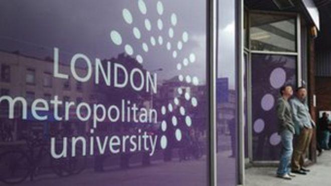 Лондонский столичный университет