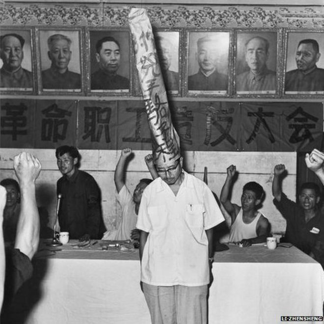 Official denounced during the cultural revolution