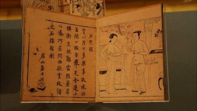 Historic Japanese erotica reveals Tokyo's sex secrets - BBC News