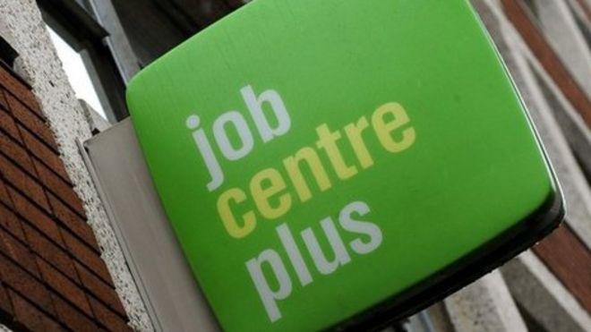 Jobcentre Christmas Loans